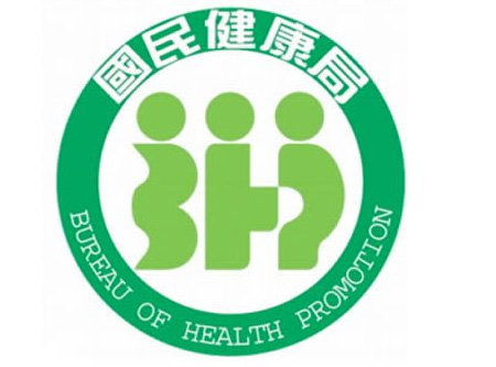logos that look like porn health promotion