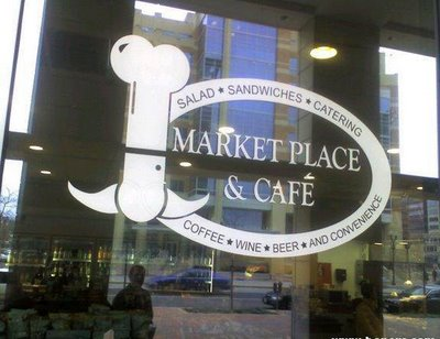 logos that look like porn market place and cafe
