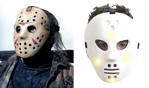 jason halloween mask