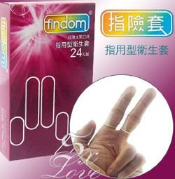 weird condoms finger