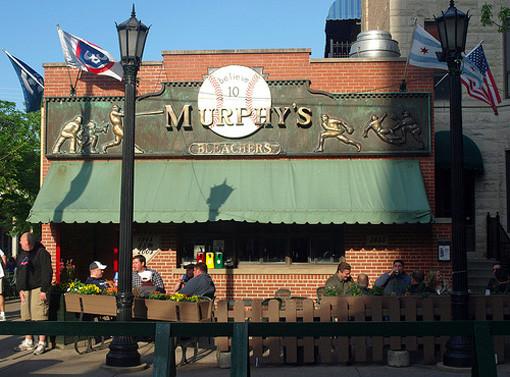 ModernMan.com Baseball Bars