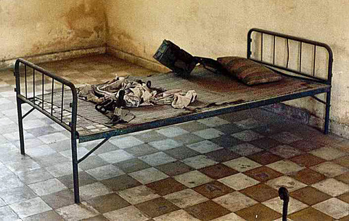 c pp tuol bed