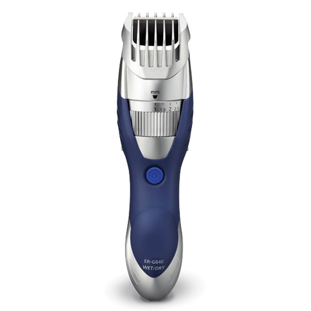best beard trimmer hammacher
